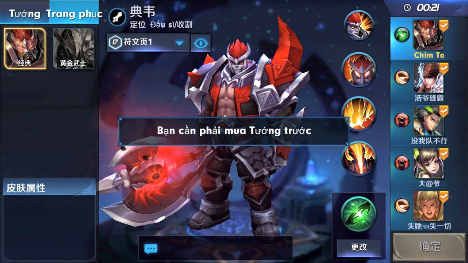 Game Moba Trên Android