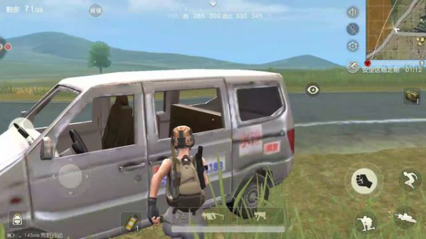 tai-ngay-knives-out-pubg-mobile-co-map-36km2-cho-android 2