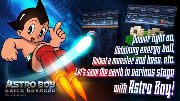astro-boy-brick-breaker-game-offline-moi-nhat-cho-android-2018 4