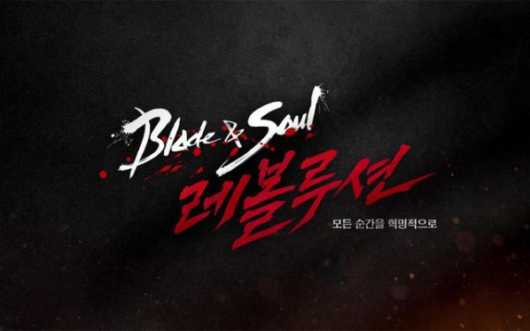 Hot: Link tải Call of Duty Mobile và Blade & Soul: Revolution cho Android 4