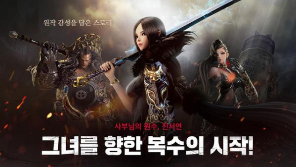 Hot: Link tải Call of Duty Mobile và Blade & Soul: Revolution cho Android 5