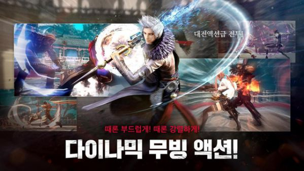 Hot: Link tải Call of Duty Mobile và Blade & Soul: Revolution cho Android 6