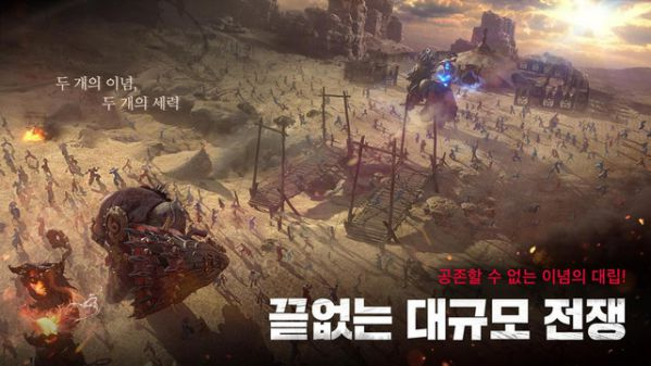 Hot: Link tải Call of Duty Mobile và Blade & Soul: Revolution cho Android 7